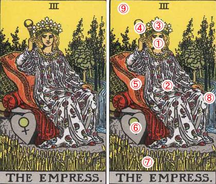 THE EMPRESS/女帝
