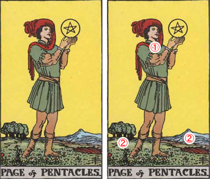 PAGE of PENTACLES/ペンタクルのペイジ